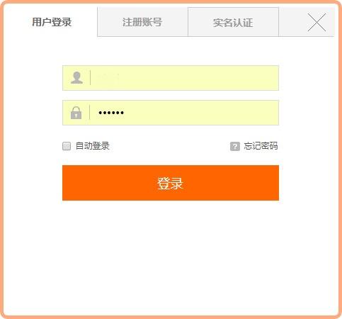 注册界面.jpg