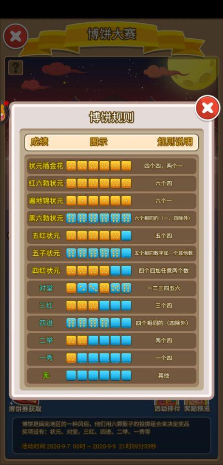 CC2A32F55DE998D161E4702A15B176C3.jpg